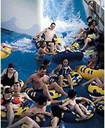 Aquana Euregio Freizeitbad Würselen