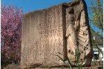 Archäologischer Rundweg Bitburg