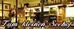 """Hotel-Restaurant """"Zum Kleinen Seehof"""""""