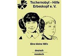 Tschernobyl-Hilfe Erbeskopf e.V.